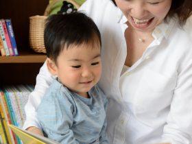 【Baby Kumon】 無料お試しキャンペーン受付中!