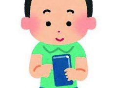 「0歳児から始める情報モラル」講座