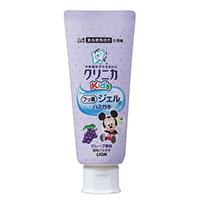 新商品発売記念「クリニカKid'sジェルハミガキ」プレゼント!!