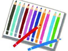 エナジーチャートで知る色と心の不思議
