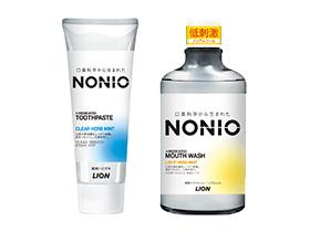 口臭科学から生まれた「NONIO」新商品プレゼントキャンペーン