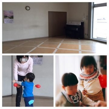 ~ルンルン♪リトミック♪~札幌北18条教室・札幌屯田教室