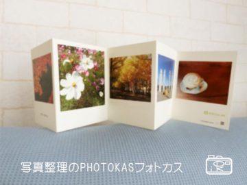 写真整理ワークショップ「自分の写真がインテリアに!すぐ飾れる写真アイテム&カレンダーをつくろう」