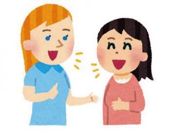 不登校の居場所プロジェクト「子どもカフェ」~ALTと学ぶ英会話~